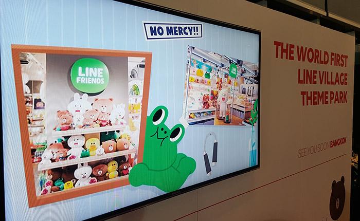 เตรียมพบ LINE Village Theme Park สวนสนุกดิจิทัล แห่งแรกของโลกที่กรุงเทพ
