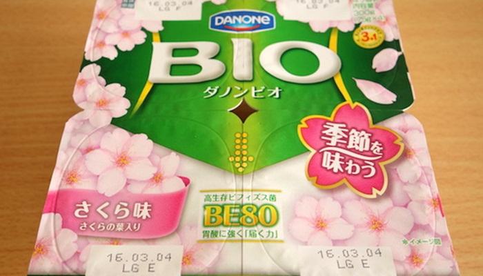 โยเกิร์ต Bio กลิ่นซากูระต้อนรับฤดูใบไม้ผลิในญี่ปุ่น