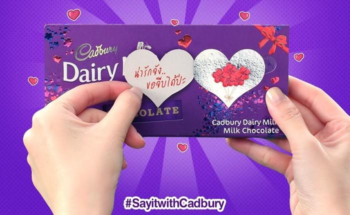 แคดเบอรี ชวนบอกรักด้วยแพคพิเศษ ต่อยอดช็อกโกแลตสื่อรักวันวาเลนไทน์