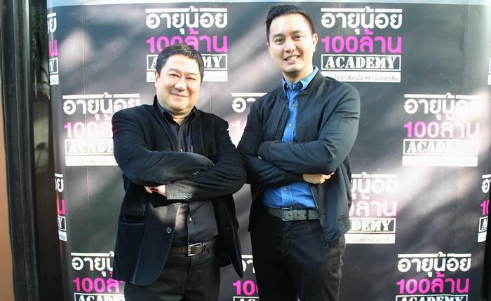 อินเด็กซ์ ครีเอทีฟ วิลเลจ และมัชรูม เทเลวิชั่น ชูจุดขาย 'เอ็กซ์พรีเรี่ยน แชร์ริ่ง' ส่งแผนหนุนผู้ประกอบการไทย