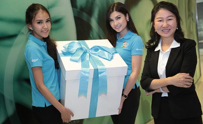 ธนาคารกรุงไทย เปิดโครงการสื่อการเรียนการสอนสำหรับผู้พิการทางการได้ยิน ปีที่ 3