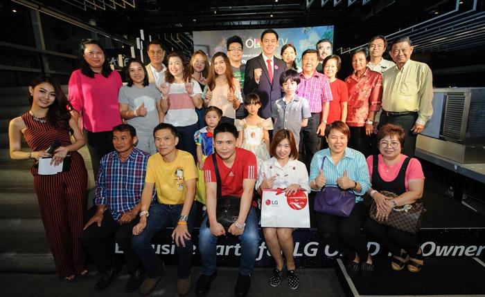 แอลจี จัดกิจกรรมสุดเอ็กซ์คลูซีฟ ตอบแทนลูกค้า LG OLED TV ด้วยกิจกรรมพิเศษมากมายภายในงาน