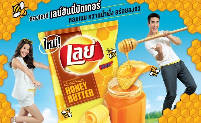 """2 ปรากฏการณ์ """"ความหวาน"""" ผสานความกรอบอร่อยครั้งแรกในไทยจาก """"เลย์"""""""