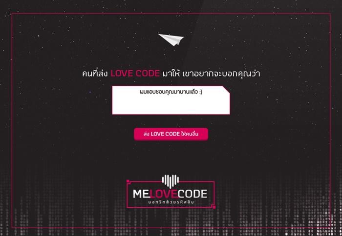 ME-by-TMB-5