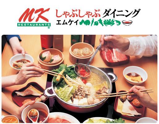 Plenus_SHABU-SHABU-DINING-MK