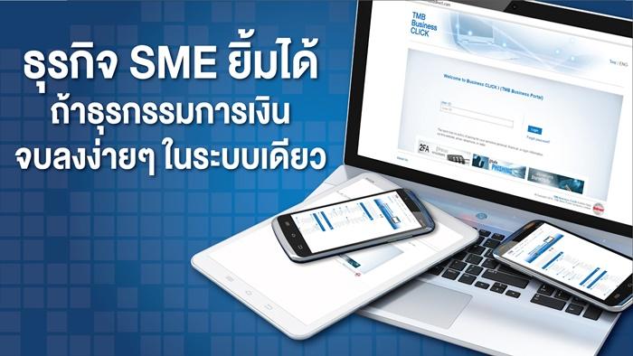 TMB-SME-1