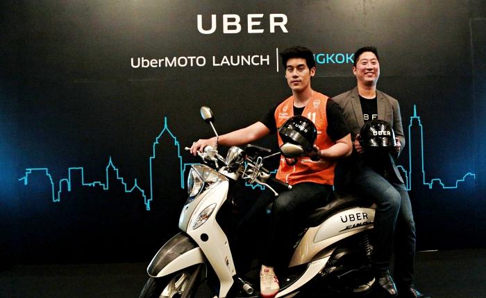 """สนามแอพเรียกรถร้อนแรงขึ้นกว่าเดิม เมื่ออูเบอร์เปิดตัว """"UberMOTO"""" งานนี้ซิ่งกันผ่าเมือง"""