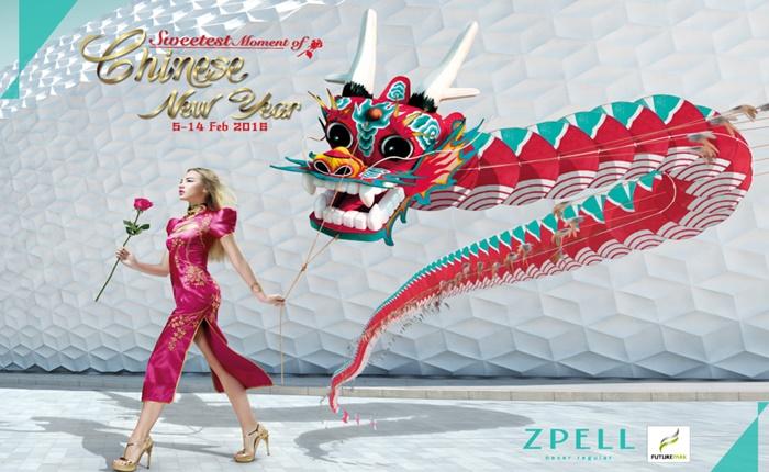ตรุษจีนนี้ ZPELL ไม่ได้มาเล่นๆ อิมพอร์ตสุดยอดกิจกรรมอลังการจากประเทศจีน
