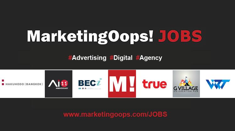 งานล่าสุด จากบริษัทและเอเจนซี่โฆษณาชั้นนำ #Advertising #Digital #JOBS 18 – 26 Feb 2016