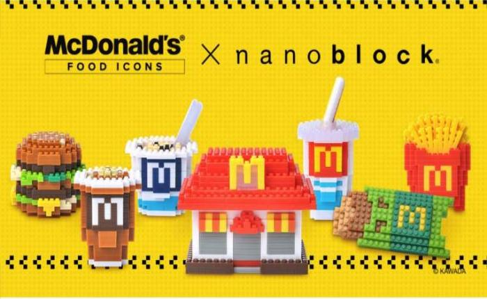 """""""แมคโดนัลด์ สิงคโปร์""""  จับมือ  """"nanoblock"""" ออกคอลเลคชั่นของเล่นน่ารัก น่าสะสม"""