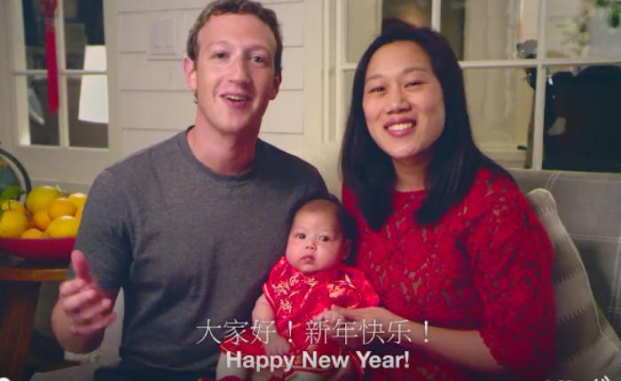 """""""มาร์ค"""" ตั้งชื่อจีนให้ลูกสาวชื่อ """"Chen Mingu"""" ฉลองตรุษจีนปีแรกของครอบครัว"""