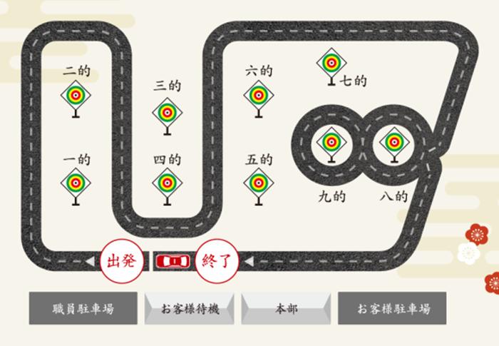 taxi campaign3