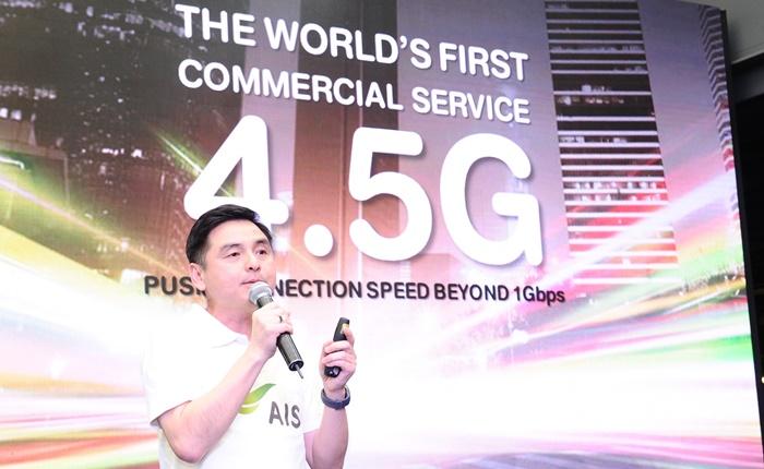 คลื่นแค่นี้ก็ทำได้ ครั้งแรกของโลกกับเทคโนโลยี 4.5G จาก AIS