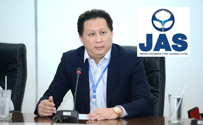 จะเกิดอะไรขึ้นเมื่อ JAS ไม่จ่ายเงินค่าประมูลคลื่น 900MHz กว่า 7 หมื่นล้านบาท