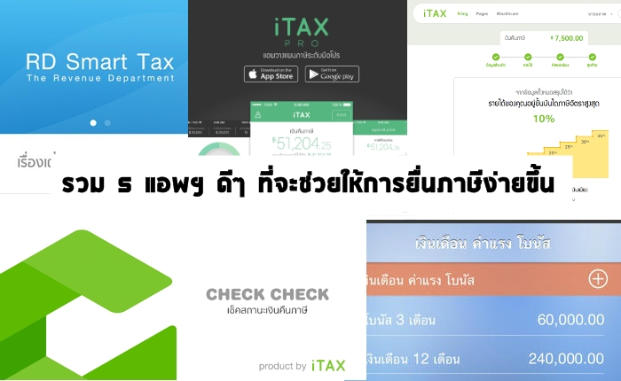 App TAX-highlight
