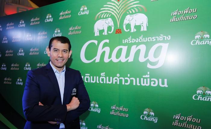 Chang2