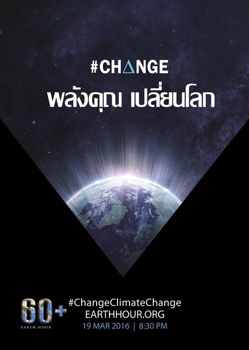 Globe Print Ad Portrait_BMA_Thai