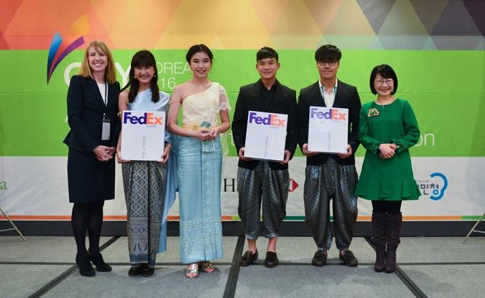 """ทีมนักเรียนไทยคว้าแชมป์การแข่งขันประกวดแผนธุรกิจ """"FedEx Access Award"""""""
