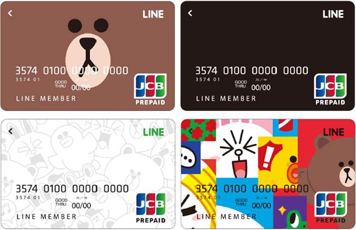 LINE_Pay_Card