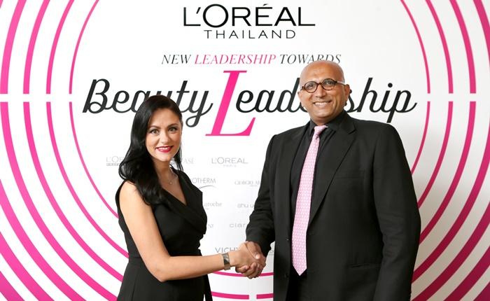 ลอรีอัล ฉลองผู้นำด้านความงามที่แข็งแกร่ง พร้อมประกาศแต่งตั้งกรรมการผู้จัดการประจำประเทศไทยคนใหม่