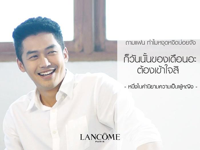 Lancome-3
