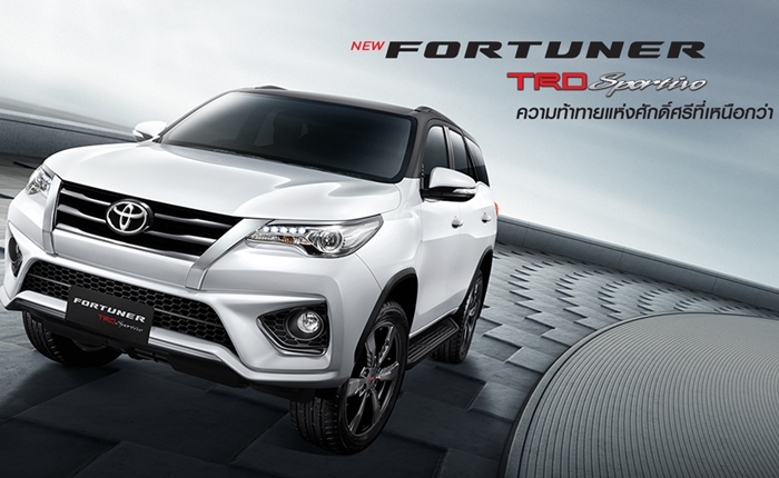 Lead_Fortuner_TRD