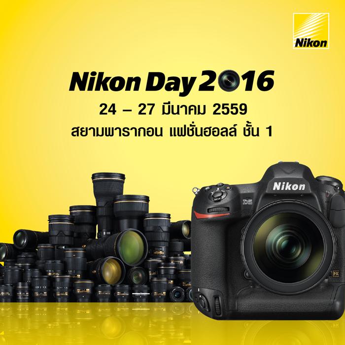 Nikon-Day-2