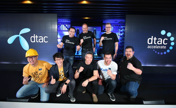 4 เหตุผลที่ dtac accelerate เป็นโครงการปั้น Startup ที่ดีที่สุดในภูมิภาคนี้