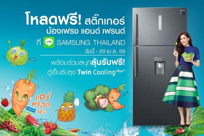 Samsung-3