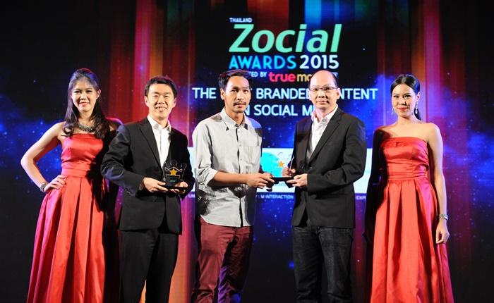 Thailand-Zocial-Awards-2016-1