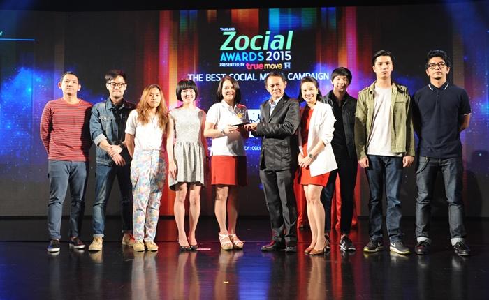 Thailand-Zocial-Awards-2016-4