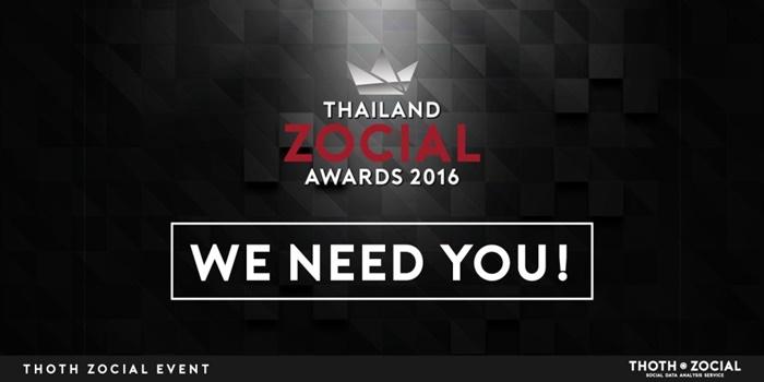 Thailand-Zocial-Awards-2016