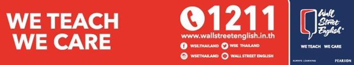 WSE-1