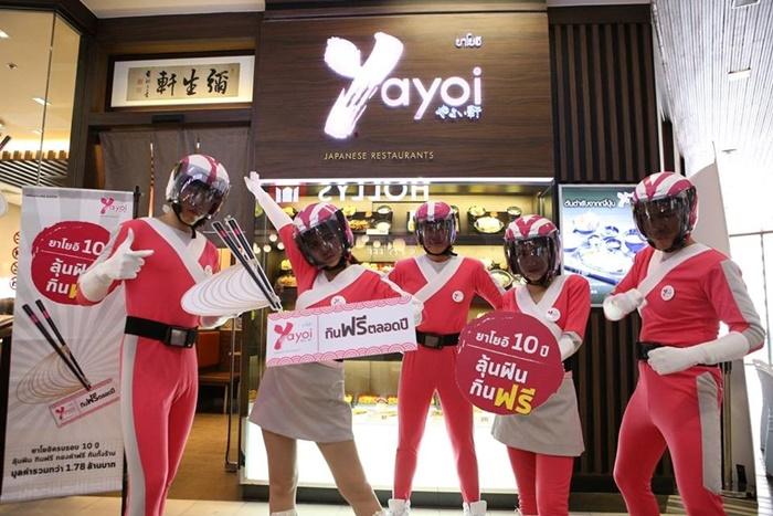 Yayoi-4