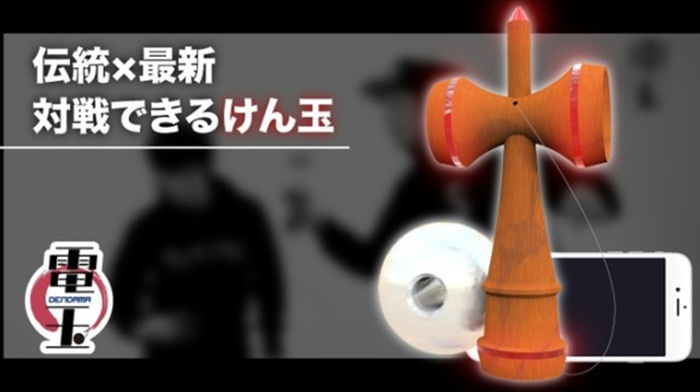สตาร์ทอัพญี่ปุ่นเปลี่ยนของเล่นโบราณ 'เคนดามะ' ให้เข้ากับเด็กยุคดิจิตอล