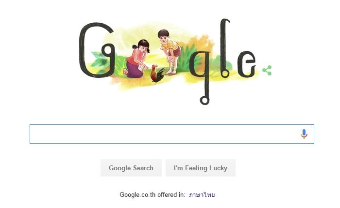 Google โชว์เข้าถึง Local จัดหน้าโฮมเพจเรื่อง มานะ มานี ปิติ ชูใจ
