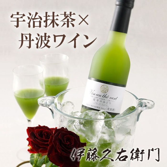 green white wine2