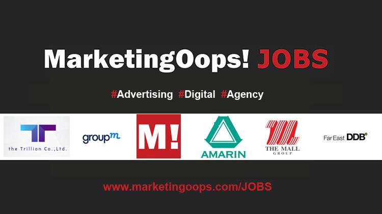 งานล่าสุด จากบริษัทและเอเจนซี่โฆษณาชั้นนำ #Advertising #Digital #JOBS 05 – 11 Mar 2016