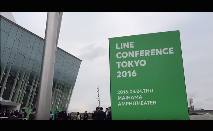 line-conference-tokyo-2016