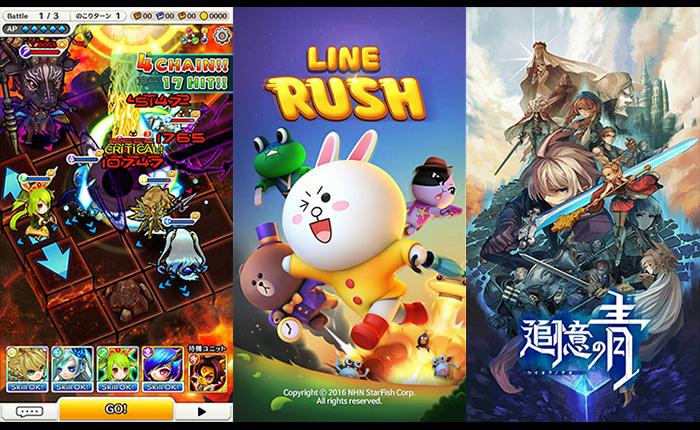 line-rush-japan