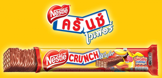 nestle-crunch-650x312