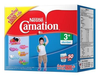 nmphng-carnation-3-rswaanillaa-1800-kram-samhrabwa