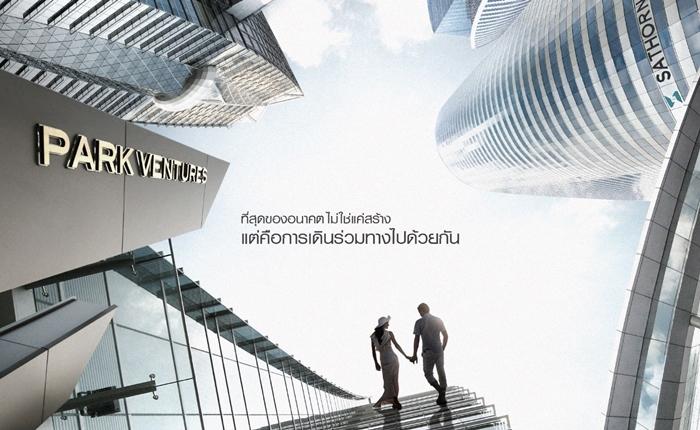 Golden Ventures REIT ทางเลือกลงทุนระยะยาว-คล่องตัว ที่ใครก็เข้าถึงได้
