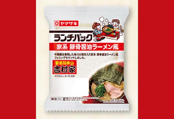 พระเจ้า! Yamazaki ส่งแซนวิชไส้ราเมนตีตลาดญี่ปุ่น