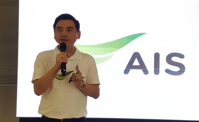 ผู้ใช้ AIS 2G900 ยังเฮได้ AIS ประกาศซิมไม่ดับ คสช. ให้ใช้งานได้ต่อ