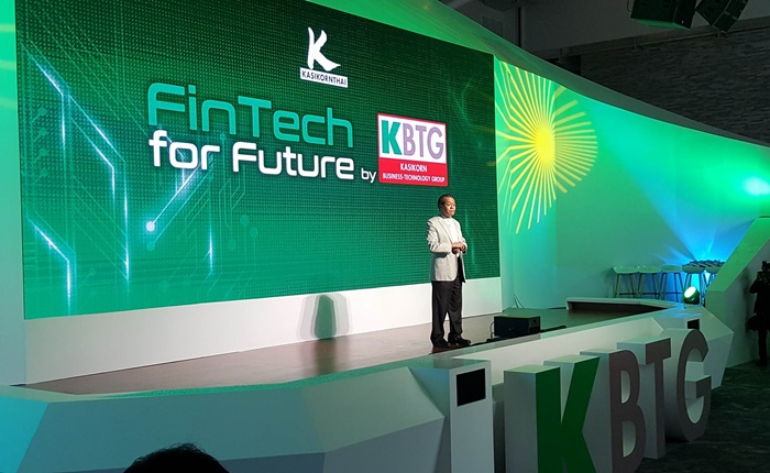 KBANK ตั้งธุรกิจใหม่ KBTG ตอบรับเทคโนโลยี FinTech for Future