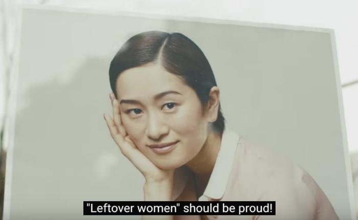 """SKII ส่งโฆษณาตีแผ่วิกฤติชีวิตสุดกดดันของ """"สาวโสด"""" ในเมืองจีน"""