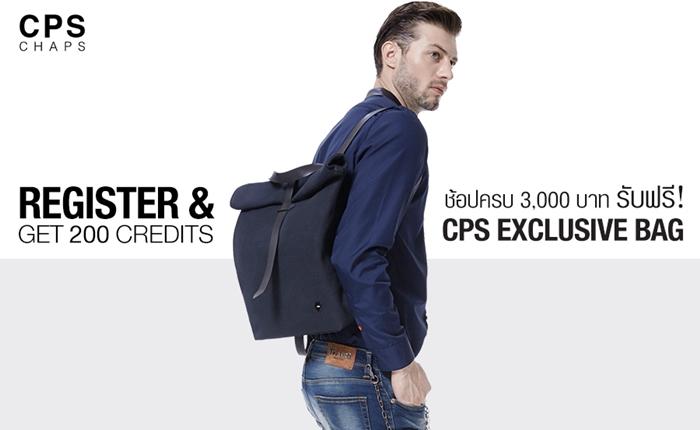 CPS Chaps รุกตลาดออนไลน์ ส่งโปรส่วนลด พร้อมแจก Exclusive Bag ดึงดูด Online Shopper