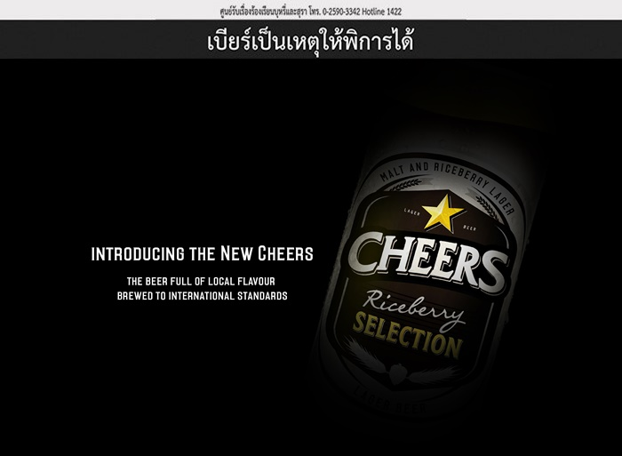 Cheers-6