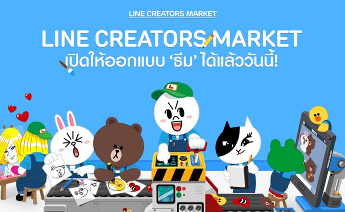 Creators Themes-crop
